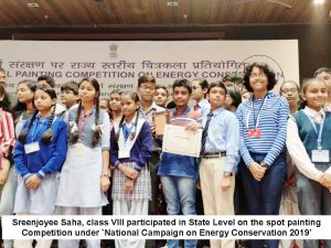 Sreenjoyee Saha Participated on the Spot Painting Competition (1)
